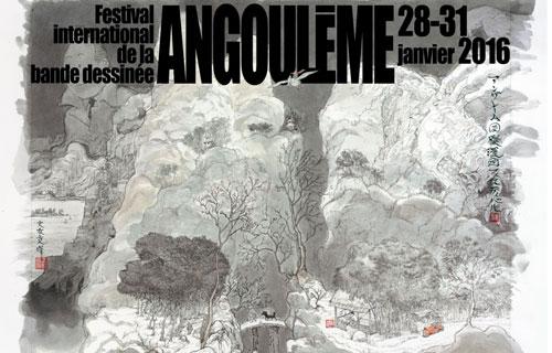 angouleme 2016