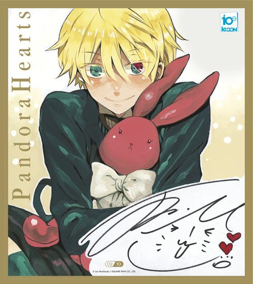 Votre collection... de raretés - Page 8 Shikishi-pandorahearts-500