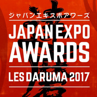 Les awards 2017