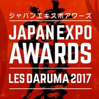 Les awards 2017