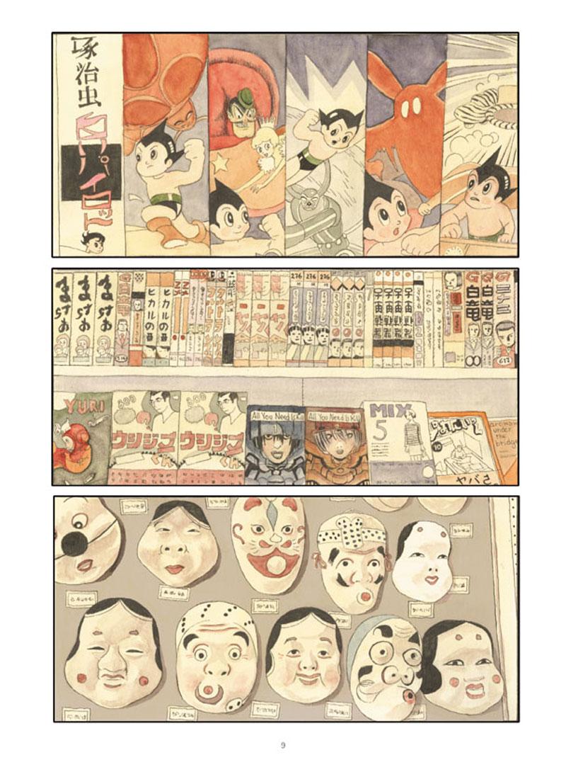 cahier de dessin japonais
