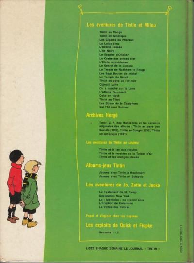 Couverture Quick et Flupke -3- (Casterman, couleurs) tome 1 - Recueil 1 (éd. 1975)