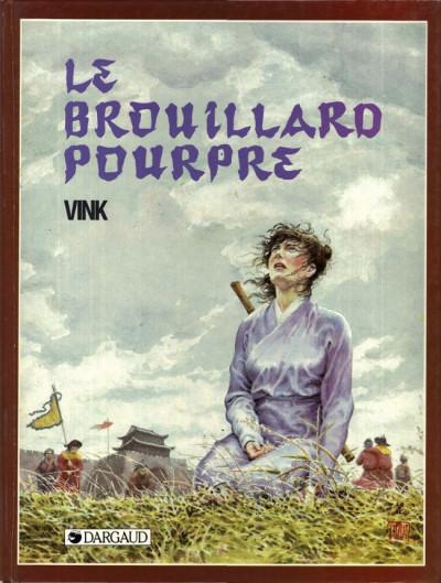 Couverture Moine fou (Le) tome 3 - Le brouillard pourpre (éd. 1987)