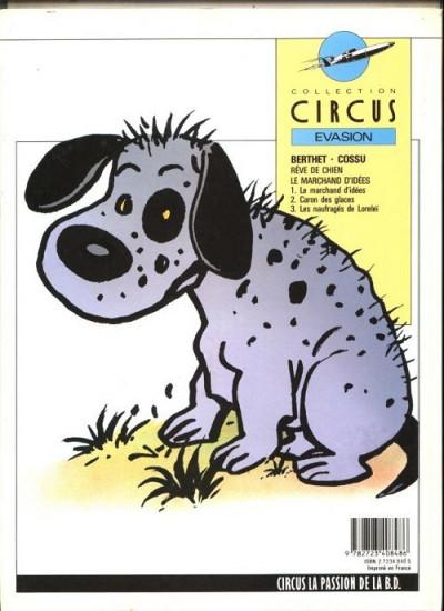 Couverture Rêve de chien - Rêve de chien (éd. 1987)