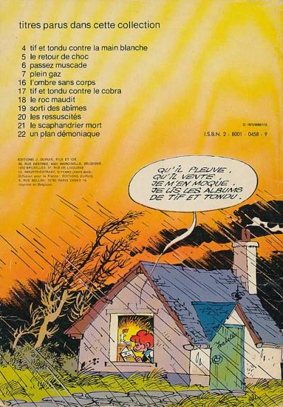 Couverture Tif et Tondu tome 23 - Tif et Tondu à New York (éd. 1975)