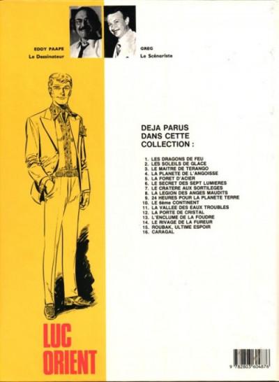 Couverture Luc Orient tome 16 - Caragal (éd. 1985)