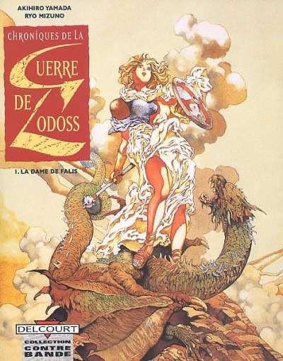 Couverture Chroniques de la guerre de Lodoss tome 1 - La dame de Falis (éd. 1996)