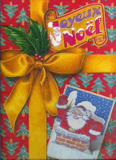 image de Joyeux Noël, Bonne Année (éd. 1987)