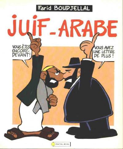 image de Juif - Arabe (éd. 1990)