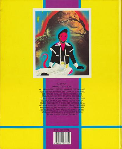 Couverture Joe Galaxy et cosmic stories (éd. 1987)