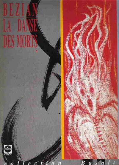 Couverture Totentanz - La danse des morts - La danse des morts 1 (éd. 1994)