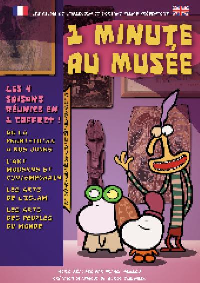 Couverture DVD coffret Une minute au musée les 4 saisons