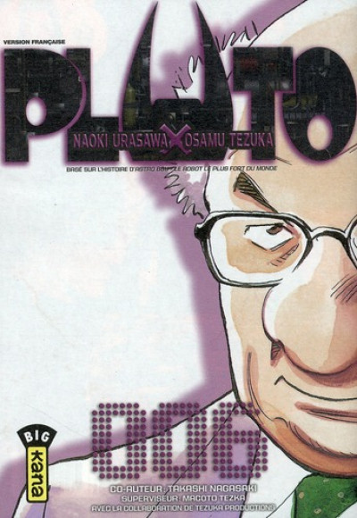 Page 4 Pluto : les 8 tomes