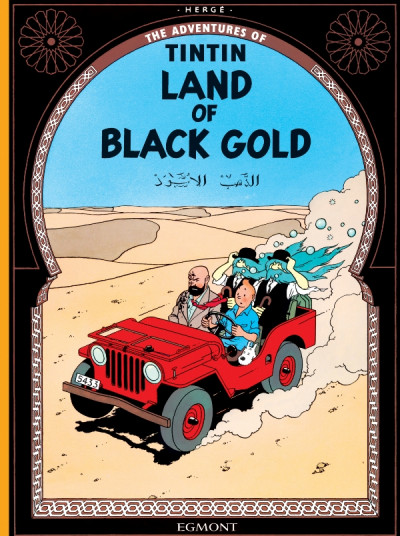 image de The adventures of Tintin tome 15 - land of black gold