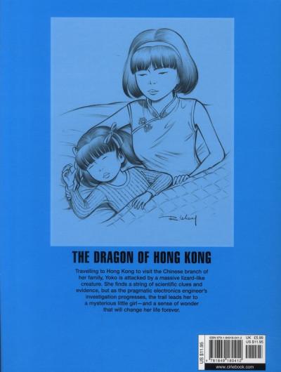 Dos Yoko tsuno tome 5 - the dragon of hong kong (en anglais)