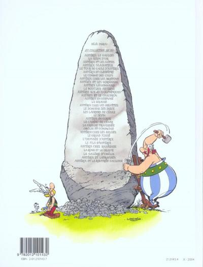 Dos Astérix tome 11 - le bouclier arverne
