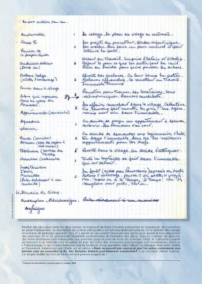 Page 2 Astérix - édition de luxe tome 17 - Astérix et le domaine des dieux
