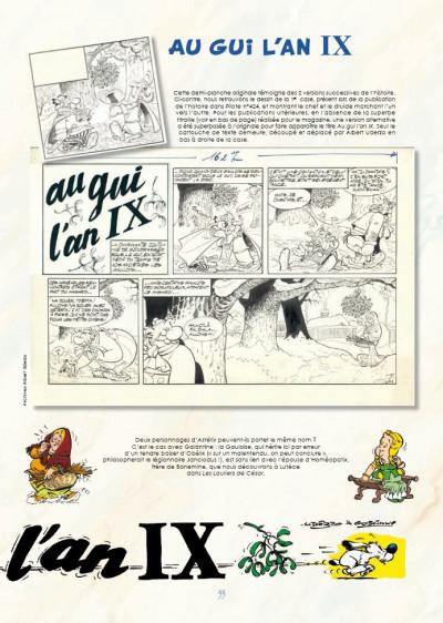 Page 3 Astérix tome 12 - Astérix aux jeux olympiques - édition de luxe