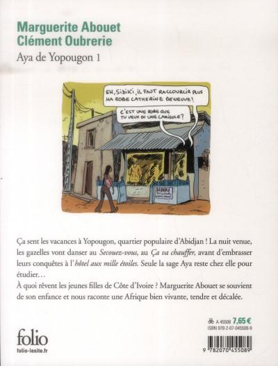 Dos Aya de yopougon tome 1