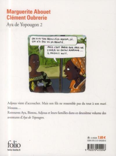 Dos Aya de yopougon tome 2