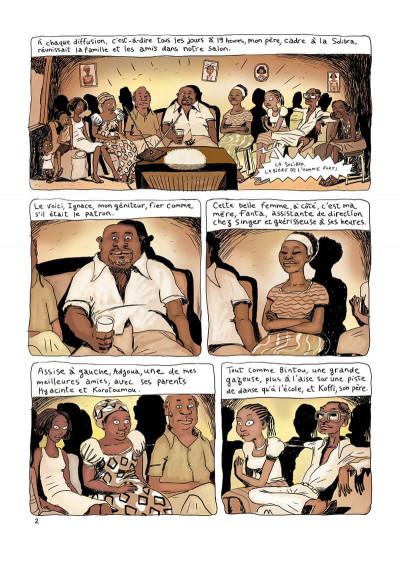 Page 6 Aya de yopougon tome 1