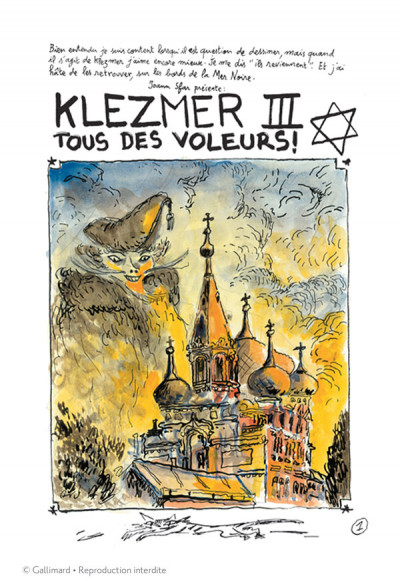 Page 1 Klezmer tome 3 - tous des voleurs !