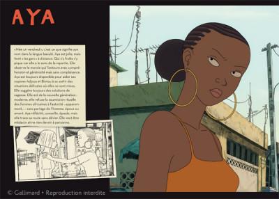 Page 5 Aya de Yopougon ambiance le cinéma !