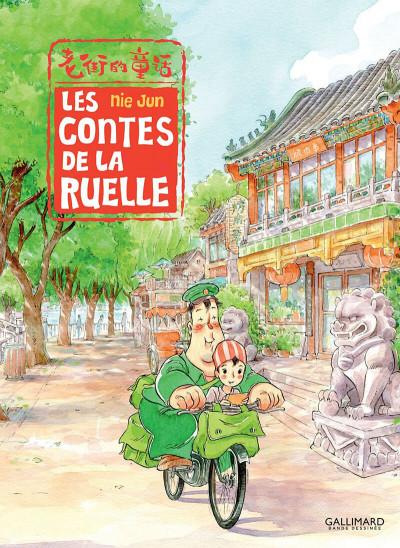 image de Les contes de la ruelle