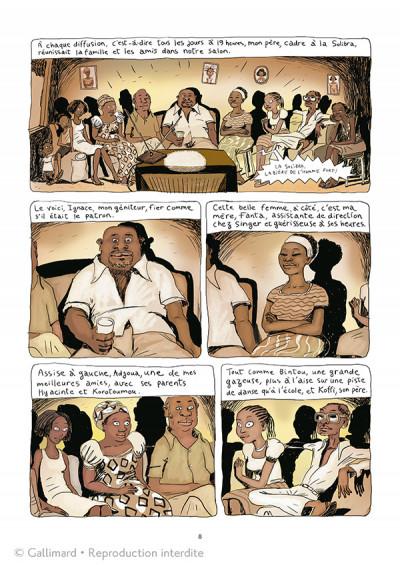 Page 2 Aya de Yopougon tome 1 - édition spéciale 10 ans