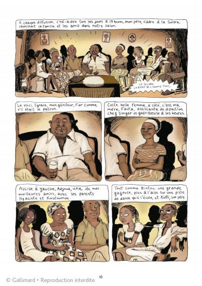 Page 2 Aya de Yopougon - intégrale tome 1