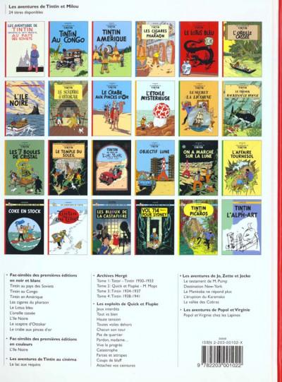 Dos Tintin tome 3 - tintin en amérique