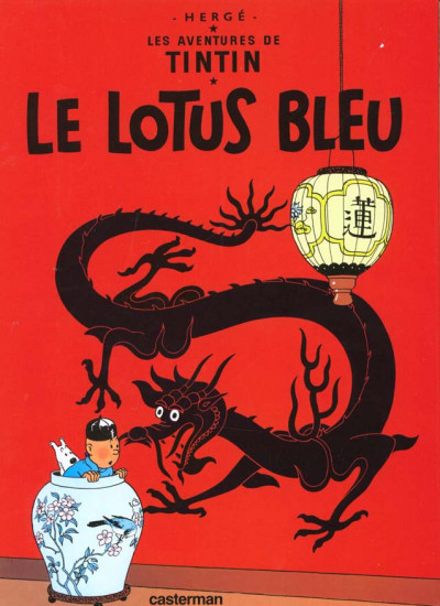 Couverture Tintin tome 5 - le lotus bleu
