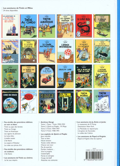 Dos Tintin tome 5 - le lotus bleu