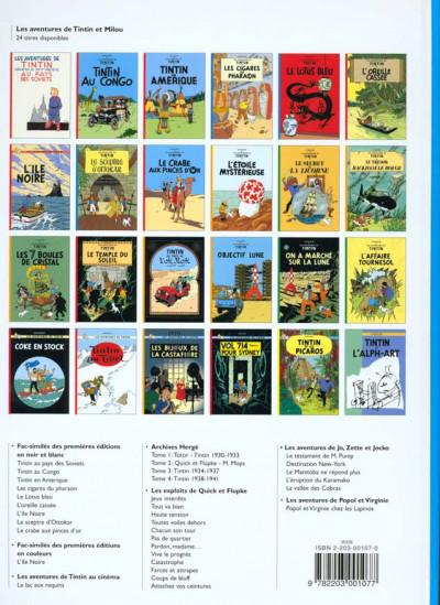 Dos Tintin tome 8 - le sceptre d'ottokar