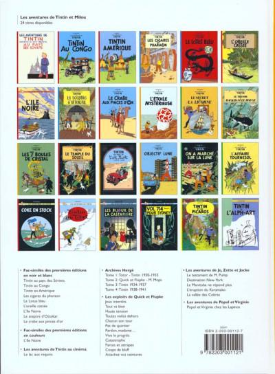 Dos Tintin tome 13 - les sept boules de cristal