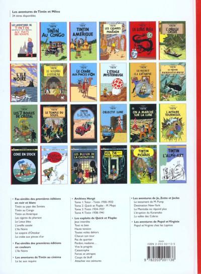 Dos Tintin tome 14 - le temple du soleil