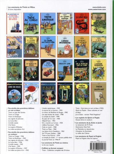 Dos Tintin tome 17 - on a marché sur la lune