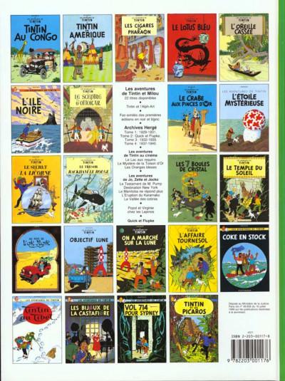 Dos Tintin tome 18 - l'affaire tournesol