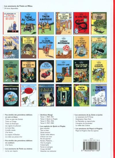 Dos Tintin tome 19 - coke en stock