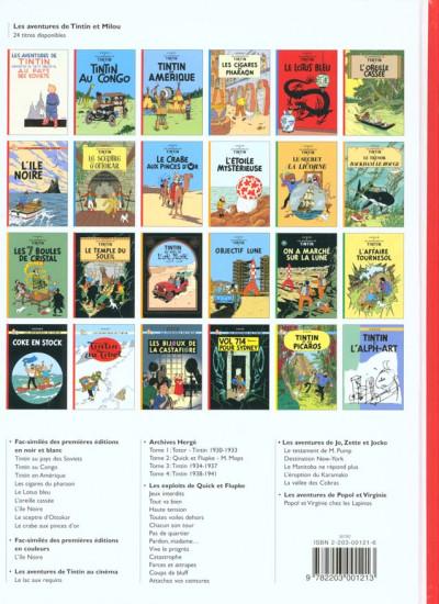 Dos Tintin tome 22 - vol 714 pour sydney