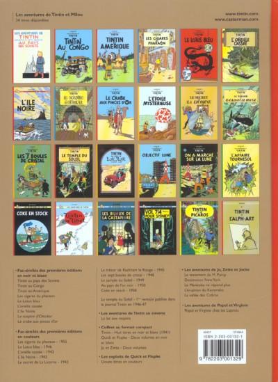 Dos Tintin tome 24 - tintin et l'alph-art