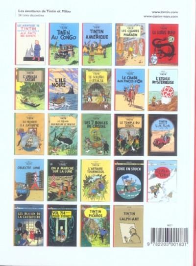 Dos Tintin tome 7 - l'île noire (petit format)
