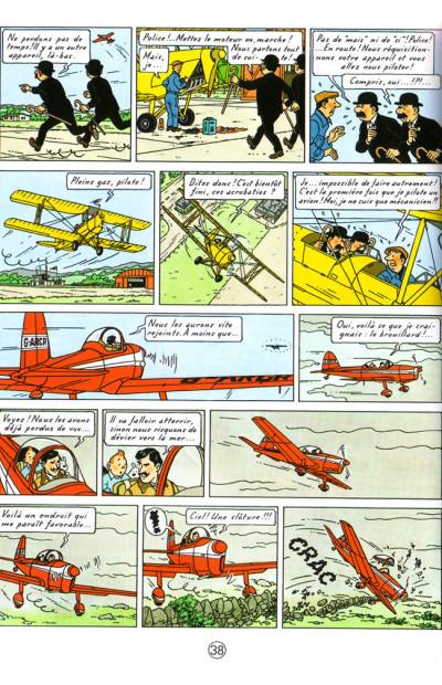 Page 1 Tintin tome 7 - l'île noire (petit format)
