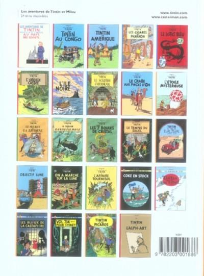 Dos Tintin tome 12 - le trésor de rackham le rouge (petit format)
