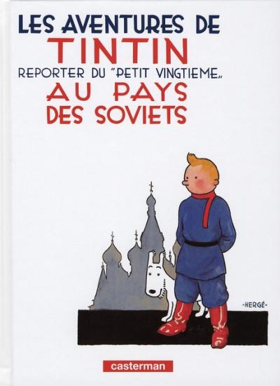 image de Tintin tome 1 - au pays des soviets (petit format)