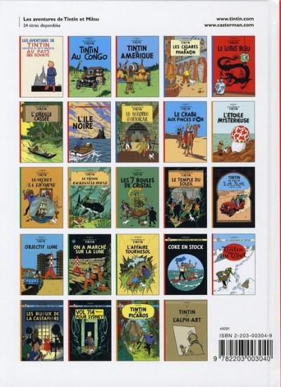 Dos Tintin tome 2 - tintin au congo (petit format)