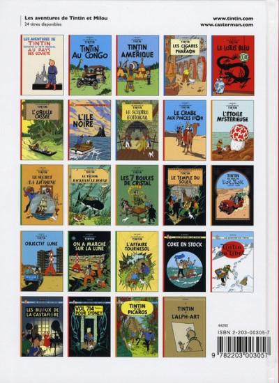Dos Tintin tome 3 - tintin en amérique (petit format)