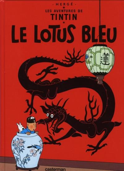 image de Tintin tome 5 - le lotus bleu (petit format)