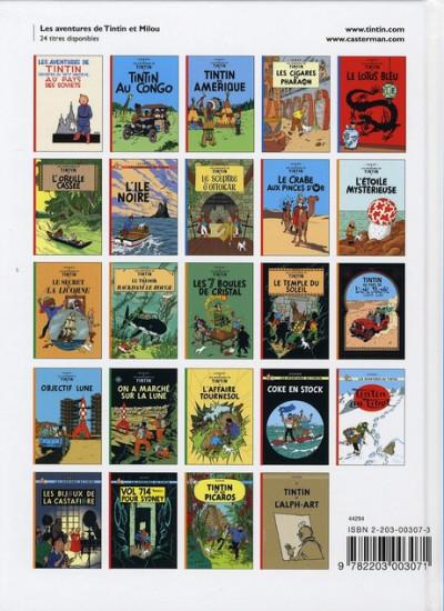 Dos Tintin tome 5 - le lotus bleu (petit format)