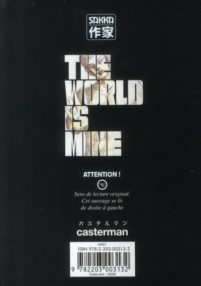 Dos The world is mine tome 8